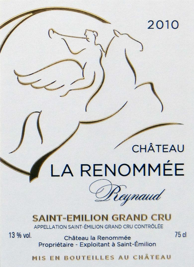 2016 – La Renommée