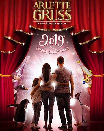 Gruss-2019-w1