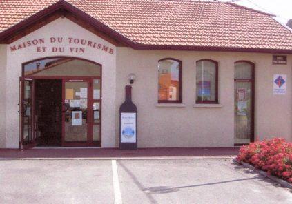 Maison du Tourisme et du Vin de Saint-Seurin-de-Cadourne