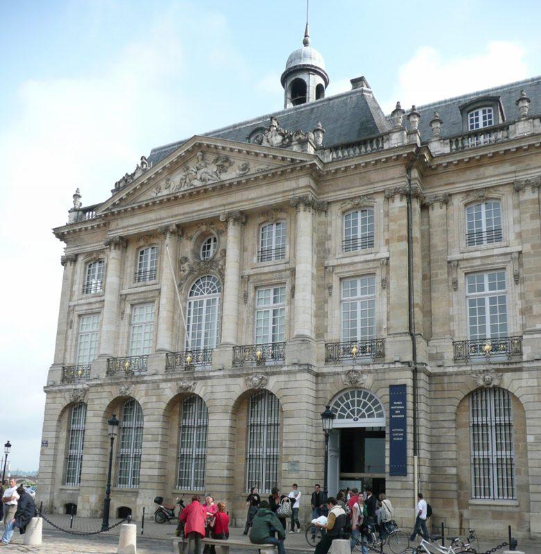 musée-des-douanes2